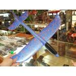 Avion planor albastru din spuma flexibila 47x49 cm