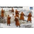 Macheta soldati WWII Soviet B-4 Howitzer Artillery Crew 1:35